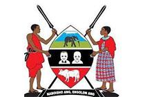 Kajiado County Logo